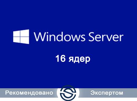 ПО Microsoft 9EM-00631
