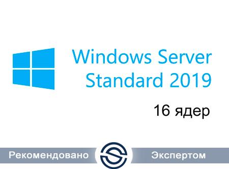Microsoft Windows Server Standard Core 2019 Single Open 16 License No Level Core License (9EM-00652)