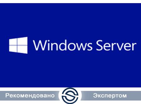 ПО Microsoft 9EM-00653