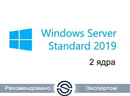 Microsoft Windows Server Standard Core 2019 Single Open 2 License No Level Core License (9EM-00653)