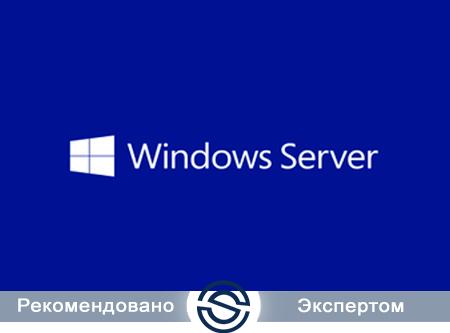 ПО Microsoft 9EM-00672