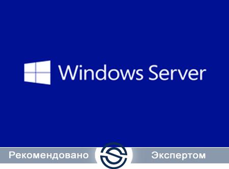 ПО Microsoft 9EM-00675