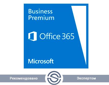 Microsoft Office 365 Business Premium SNGL OLP NL Annual (9F4-00003) (подписка  на 1 год на 1 пользователя)