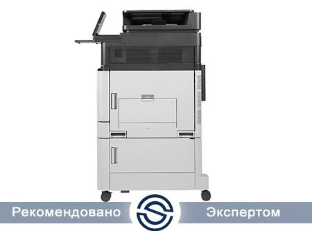 МФУ HP A2W75A