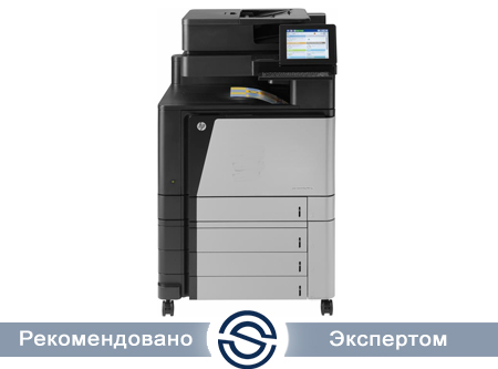 МФУ HP Color LaserJet Enterprise M880z / 1200x1200 / A3 / 46 ppm / Printer+Scaner+Copier+Fax / USB+LAN / A2W75A