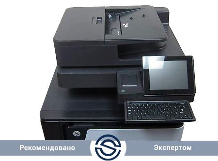 МФУ HP A2W76A