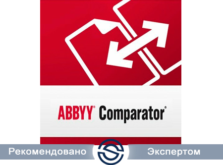 ABBYY Comparator ACD2-1S1W01-102. Программа для сравнения документов