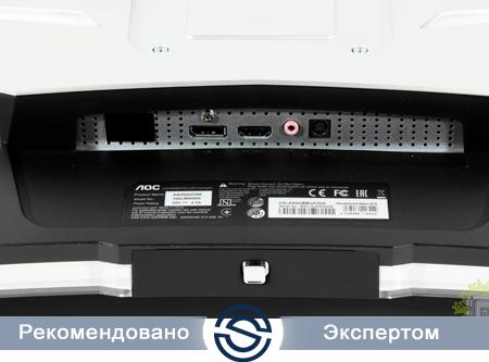Монитор AOC AG352UCG6