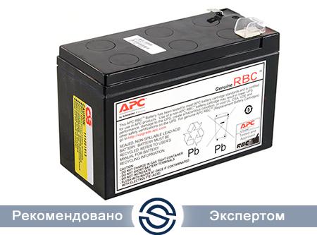Батарея для UPS APC APCRBC110 Внутренняя