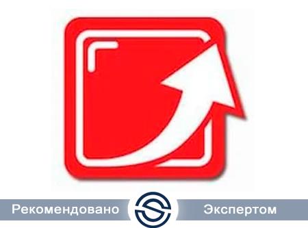 ПО ABBYY AS11-8K1P01-102
