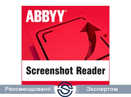 ABBYY Screenshot Reader AS11-8K1P01-102. Программа для распознавания скриншотов