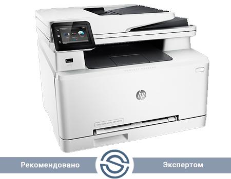 МФУ HP B3Q10A
