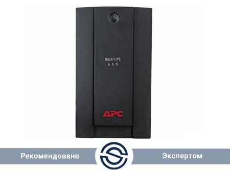 UPS APC 650VA / 390W / Back / BC650-RS