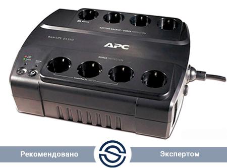 ИБП APC BE550G-RS