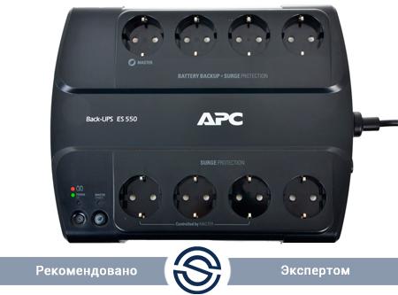UPS APC 550VA / 330W / Back / BE550G-RS
