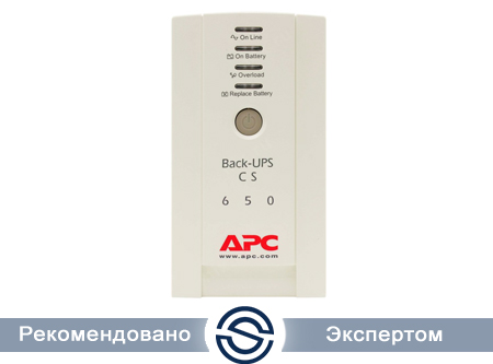 UPS APC 650VA / 400W / Back / BK650EI