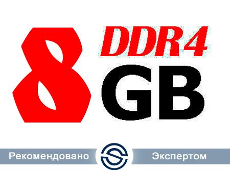Оперативная память Crucial BL8G30C15U4B