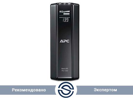 UPS APC 1500VA / 865W / Back / BR1500GI