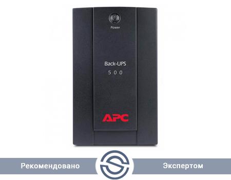 UPS APC 500VA / 300W / Back / BX500CI