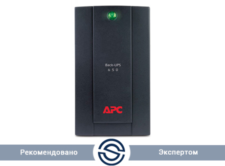 UPS APC 650VA / 390W / Back / BX650CI-RS