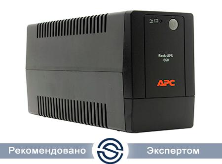ИБП APC BX650LI