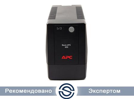 UPS APC 650VA / 325W / Back / BX650LI-GR