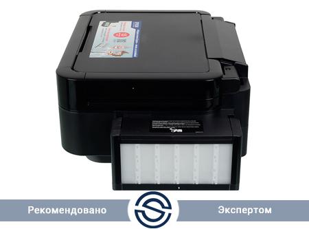МФУ Epson C11CE31402