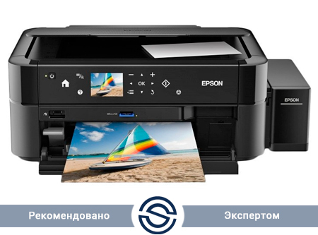 МФУ Epson L850 / A4 / Printer 5760x1440dpi + Scaner 1200x2400dpi + Copier 1200x2400dpi / USB / C11CE31402