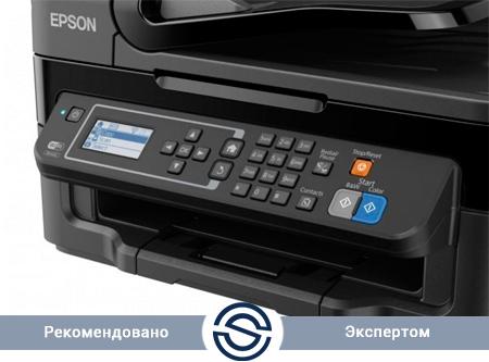 МФУ Epson C11CE53403