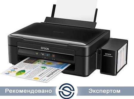 МФУ Epson C11CE55402