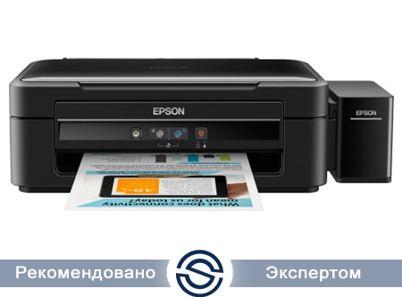 МФУ Epson L364 / A4 / Printer+Scaner+Copier / USB / C11CE55402