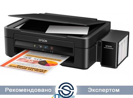 МФУ Epson C11CE56403