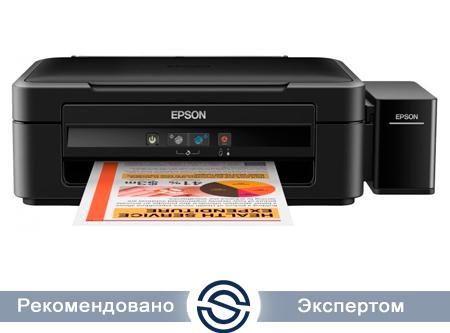 МФУ Epson L222 Фабрика печати / 5760x1440 / A4 / 27 ppm / Printer+Scaner+Copier / USB / C11CE56403