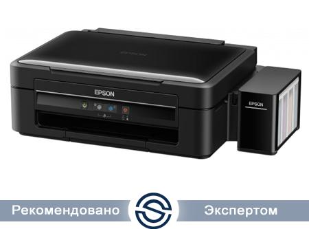 МФУ Epson C11CF43401