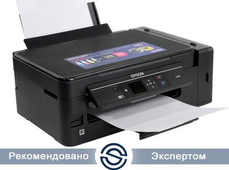 МФУ Epson C11CF47405