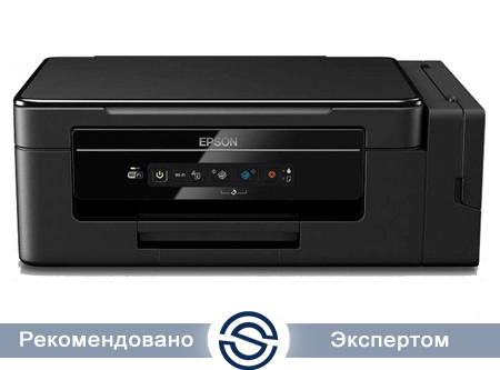 МФУ Epson L3070 / 5760x1440 / A4 / 33 ppm / Printer+Scaner+Copier / WiFi / C11CF47405