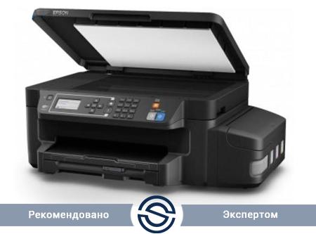 МФУ Epson C11CF72403