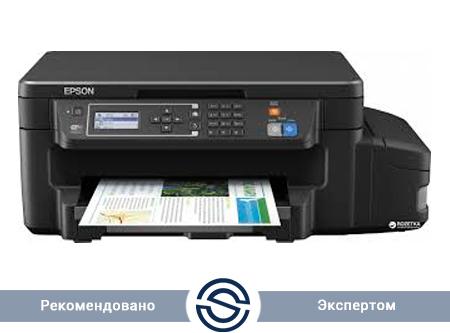 МФУ Epson L605 / Printer 4800x1200 + Scaner 1200x2400 + Copier 1200x2400 / WiFi+USB+LAN / C11CF72403