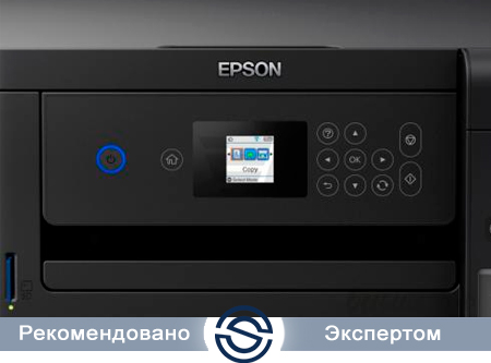 МФУ Epson C11CG23403