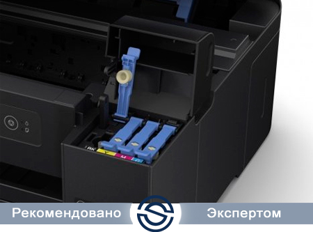 МФУ Epson C11CG25403