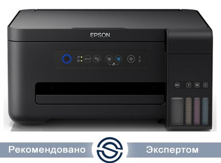 МФУ Epson L4150 / 5760x1440 / A4 / 33 ppm / Printer+Scaner+Copier / USB / C11CG25403