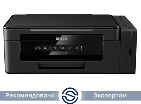 МФУ Epson L3060 / 5760x1440 / A4 / 33 ppm / Printer+Scaner+Copier / USB / C11CG50403