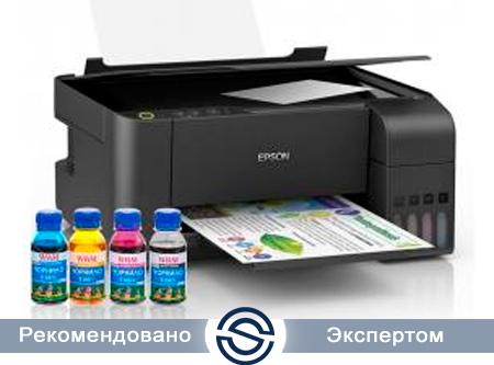 МФУ Epson C11CG87405