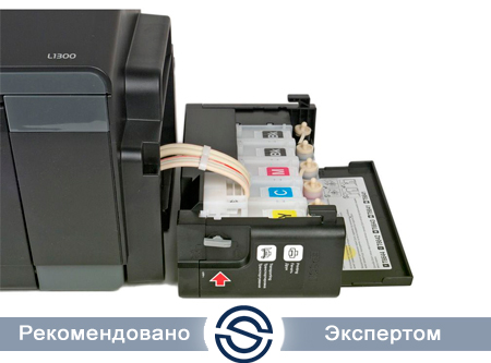 МФУ Epson C11CG88401