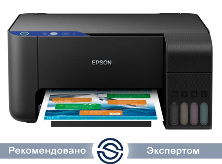 МФУ Epson L3100 / 5760x1440 / A4 / 33 ppm / Printer+Scaner+Copier / USB 2.0 / C11CG88401
