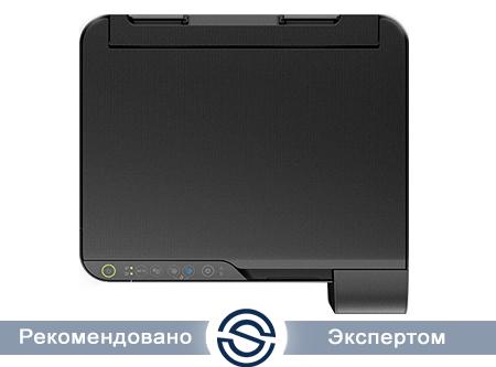 МФУ Epson C11CG88402