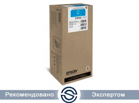 Картридж Epson C13T974200