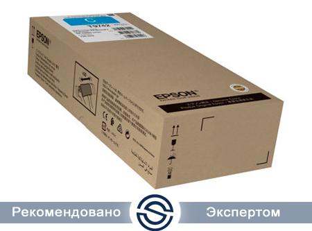 Картридж Epson C13T974200 WorkForce Pro WF-C869R голубой (на 84000 отпечатков)