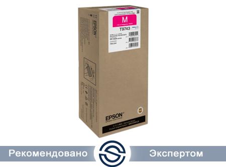 Картридж Epson C13T974300 WorkForce Pro WF-C869R пурпурный (на 84000 отпечатков)