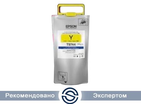 Картридж Epson C13T974400